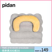 pidan Pet Nid nuage mois litière pour chat lit petit et Moyen-Taille chenil Hiver Coussin chaud fournitures pour animaux de compagnie