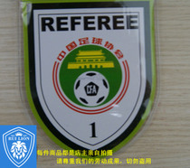 Soccer referee Chest Badge set Referee Badge Chest badge sleeve suit FA state all levels of chest emblem applicable