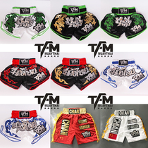 New TFM boxing Fight training shorts adult men Lady Childrens boxing suit