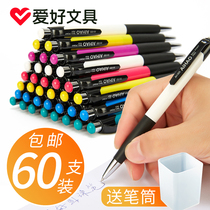 Hobby stationery Student Press Type 0 7 Oil pen wholesale Red Bullet Office color four-color ballpoint pen creative personality high-grade Press type atomic press black ballpoint pen blue