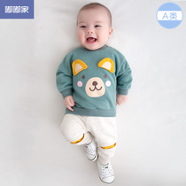 Baby set spring and autumn two-piece set childrens Korean clothes childrens sports autumn childrens sweater pants