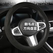 汽车方向盘套现代名图途胜IX25索纳塔IX35胜达朗动四季防滑档把套