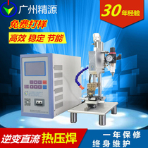 Hot pressing welding press and pressure exhaust machine Habbah thermal bar welding PCB FFC FPC LVDS Flexible Line Welding