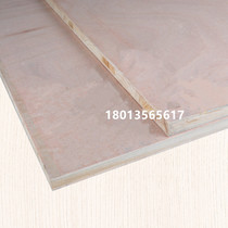 Joinery Bottom Base fir Miscellaneous wood triad Clip Multilayer 7912151718mm solid wood glued flame retardant plate