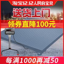 Shanghai Yaohua electronic weighing scale 1-3 tons 5t10t small scale scales high-precision weighing platform scales