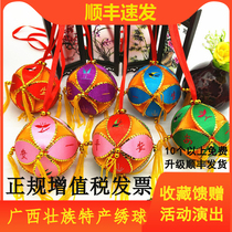 Hydrangea pure handmade embroidery ethnic handicraft dance students throw Guangxi specialty features Zhuang pendant.