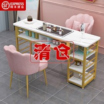 Nail table and chair set Net red simple special price economical nail shop Japanese light luxury single double nail table table