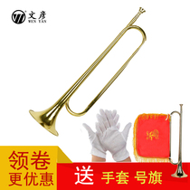 Man yan Youth Student Young Pioneers drum team trumpet musical instrument lacquer Golden Trumpet beginner junior