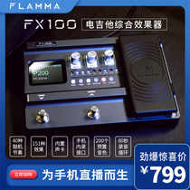 FLAMMA FX100 Electric Guitar Integrator OTG interface recordable AUX IN Accompaniment Drum Machine LOOPER