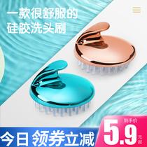Shampoo shampoo brush for men and women hair massage comb silicone shampoo brush antipruritic head scratcher