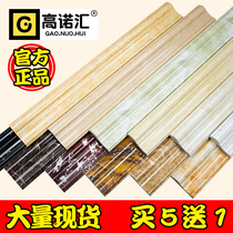 Imitation marble line door cover wicket bag sideline living room TV background wall artificial all-stone border