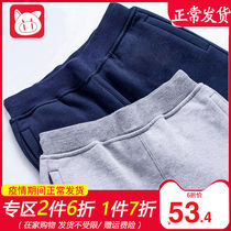 Piggy banner boys pants spring and autumn models plus cashmere casual cotton childrens winter sports pants thin models in the Big childrens foreign