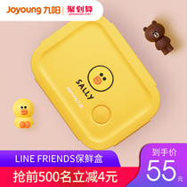 Jiuyang LINE fresh box microwave oven heated lunch box glass special bowl with lid office separated poo box
