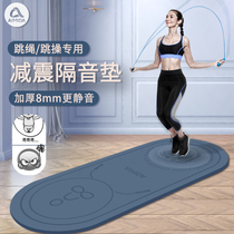 Skipping Rope Mat Home Sound Insulation and Shock Absorbing Yoga Mat Floor Quiet Childrens Sports Mat Anti-skid Professional Fitness Blanket