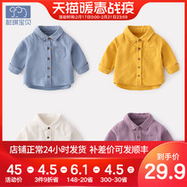 Yi Qi baby baby shirt baby spring clothes cotton shirt boy shirt spring baby baby baby shirt