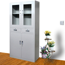 Partial three-bucket insurance file cabinet in the two pumping glass file cabinet Tin Cabinet information cabinet financial 66D9-45B5