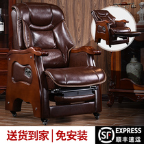 Leather boss chair can lie on massage computer Chair home large class chair solid wood office chair swivel Chair Four-legged study chairs