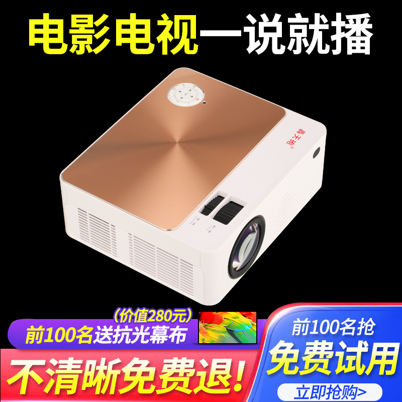 Blast W12 projector home wifi wireless co-screen phone cast on the wall to watch movies 4k HD1080p office training 2019 bedroom small smart 3d home theater direct cast during the day