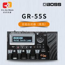 Roland Roland boss gr-55s guitar synthesizer integrated guitar effect Digital MIDI Converter