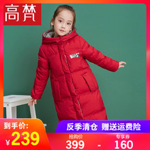 Gofan anti season children's down jacket girls' long knee over 2020 new style authentic winter coat children's clothing