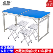 Zhuo Yan stalls folding tables and chairs outdoor dining table portable push Table Promotion exhibition Table Ultra Light can home