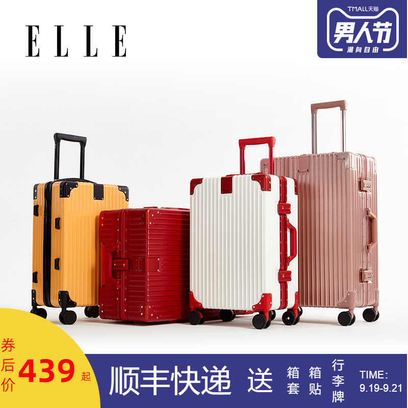 ELLE Aluminum Frame Luggage, Female Pull-rod Box, Universal Wheel, 24-inch Luggage, 20-inch Boarding Box, Password Box, Luggage
