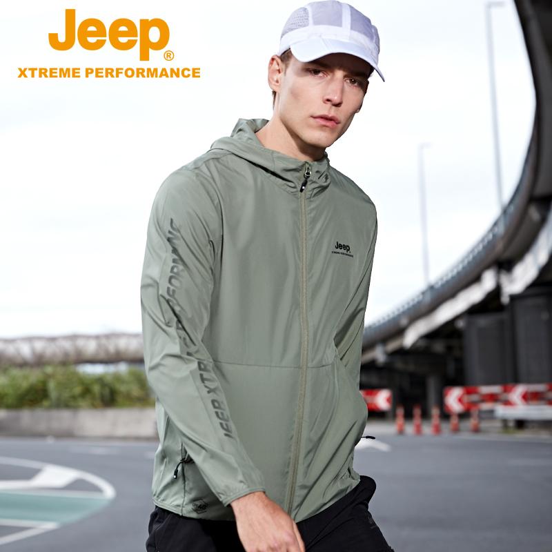jeep jeep sunscreen mens UV-resistant outdoor clothing sports skin coat ultra-thin windbreaker coat summer ice silk