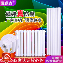 Radiator home with water heating and cooling chip color steel two-post radiator wall-mounted 5025 vertical wall-mounted furnace 6030