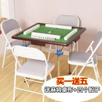 Old age room with drawer cover hand rubbing Mahjong table chess table Chess table