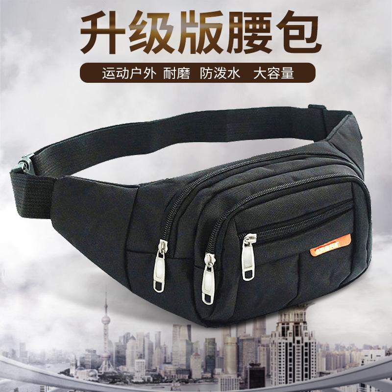 Waist bag men and women multi-functional high-capacity anti-splash cash register business bag wear-resistant site work mobile wallet men