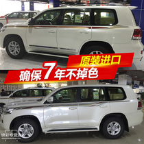 Applicable to 16 17 18 19 20 new Landcluzer body color stripe pull flower land patrol waist line car sticker