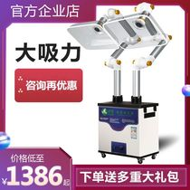 Household Acupuncture smoke purifier solder mobile smoker equipment smoke removal instrument filtration system