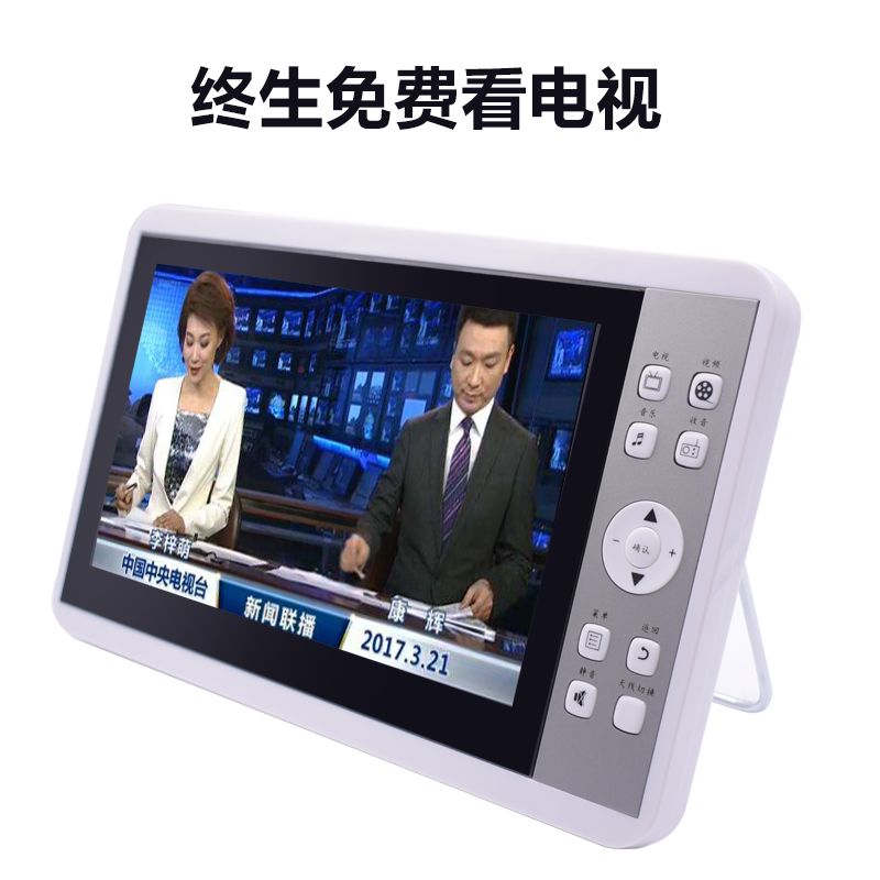 DTMB mobile TV portable hand-held mini-palm outdoor free watching live old people small TV player network small TV set