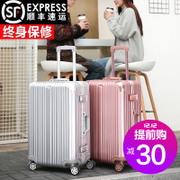 Aluminum frame trolley suitcase caster 20 Korean boy 24 luggage leather case 28 inch small fresh password