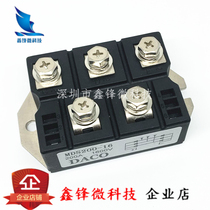 Three-phase bridge rectifier rectifier rectifier MDS200A1600V MDS200-16 Generator 380V