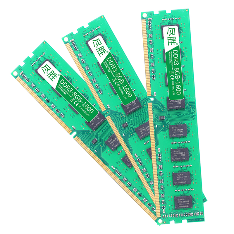 Ddr3 1600, winning 8G DDR3 1600 desktop memory stick AMD special strip support dual pass compatible 1333