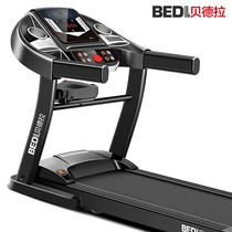 Treadmill From The Best Taobao Agent Yoycartcom - Small treadmill for home