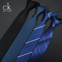 Colly Katte&ck tie, male dress, business 7cm, real silk Korean, students work at work, marry black.