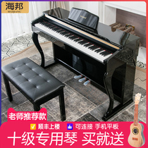 Haibang electric piano 88 key heavy hammer professional adult Home Intelligent digital piano Beginner children electronic piano