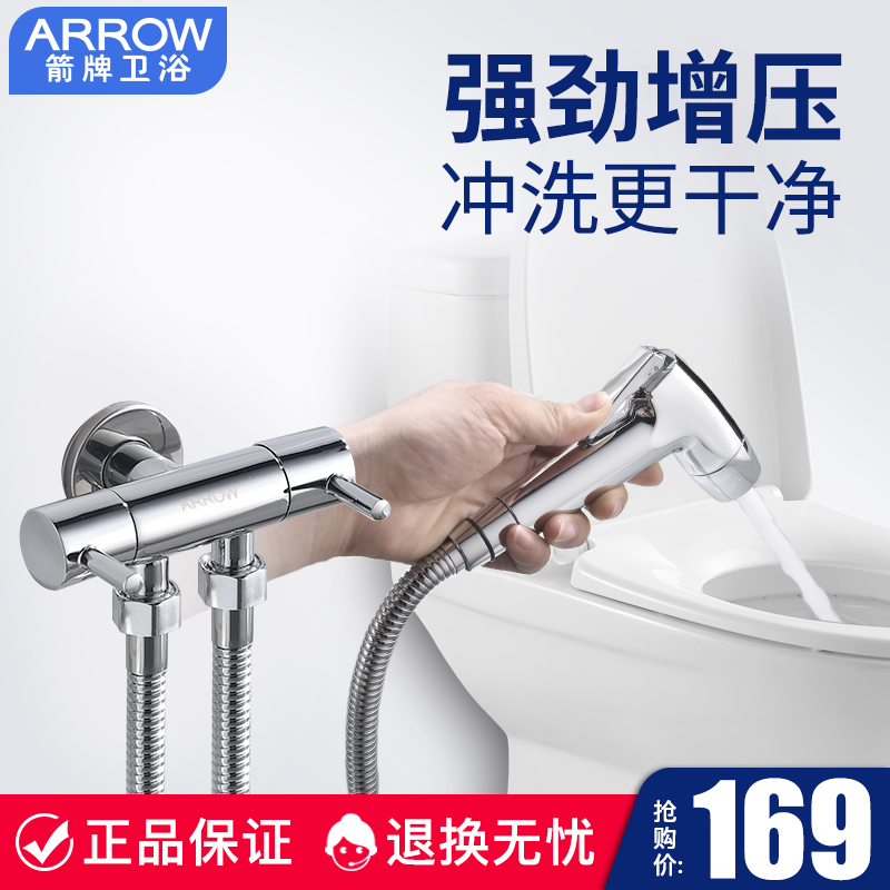 Wrigley toilet spray gun woman washer shower head toilet butt washing artifact handheld pressurized spray gun butt washer