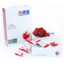 Cherry tomatoes dried 150gx3 cherry tomatoes dried fruit candied fruit tea food is still casual snacks specialty tomatoes dried