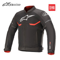 a-star alpinestars Motorcycle riding clothing Summer motorcycle clothing Mesh clothing mens T-SPS SUPERAIR
