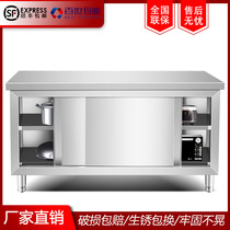 Public kitchen stainless steel household sliding door workbench Kitchen table loading console locker table with sliding door chopping board