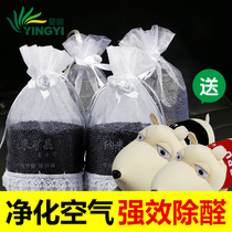 Baby Yi Activated Carbon package except formaldehyde nano-ore crystal strength new car deodorant decoration to send 2 bamboo charcoal Dog