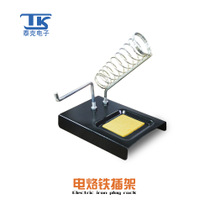 Tektronix Electronic All-metal soldering iron rack with clean sponge belt simple tin wire frame solder auxiliary tool