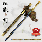 Longquan famous sword sword Yin Han sword sword steel town house development of eight manganese steel cold weapon not edged sword Qin