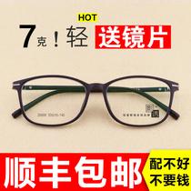 Shadow lure myopia glasses glasses men and women glasses frame light myopia glasses retro glasses with glasses flat glasses large frame frame