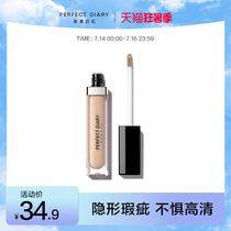 Perfect Diary Concealer Liquid concealer face acne marks Acne freckles Dark circles Artifact concealer cream plate pen