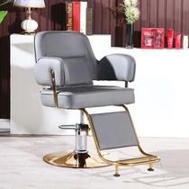 Hair salon chair Barber chair Net Red European barbershop special chair Rotary lifting hair salon hair cutting chair Simple