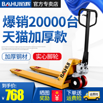 Bai Hui manual forklift 3 ton pallet truck to cattle hydraulic forklift trailer lift truck loading and unloading Truck 2 ton Stacker